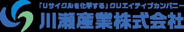川瀬産業株式会社
