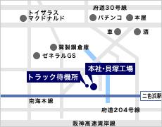 貝塚工場マップ